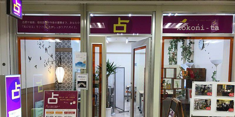 梅田本店(大阪校)